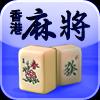 Mahjong Hong Kong oyunu