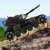 Turbo Tank oyunu